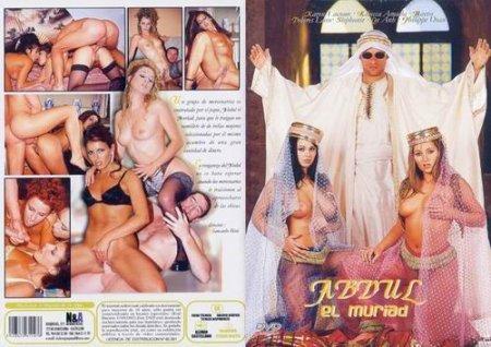 Винтажное старое порно порно 70х 80х 90х