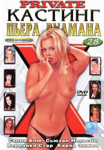 Порно фильмы с русским переводом смотреть видео онлайн фото 214-152