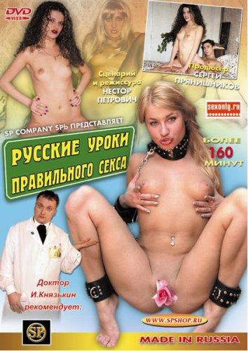 порно с массажистами русское